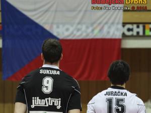 Kapitán Jihostroje Michal Sukuba a libero David Juračka