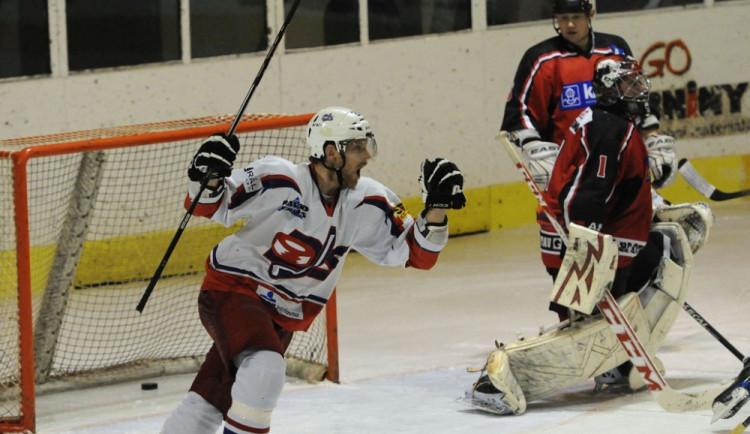 HC Strakonice - HC David Servis České Budějovice 2:4